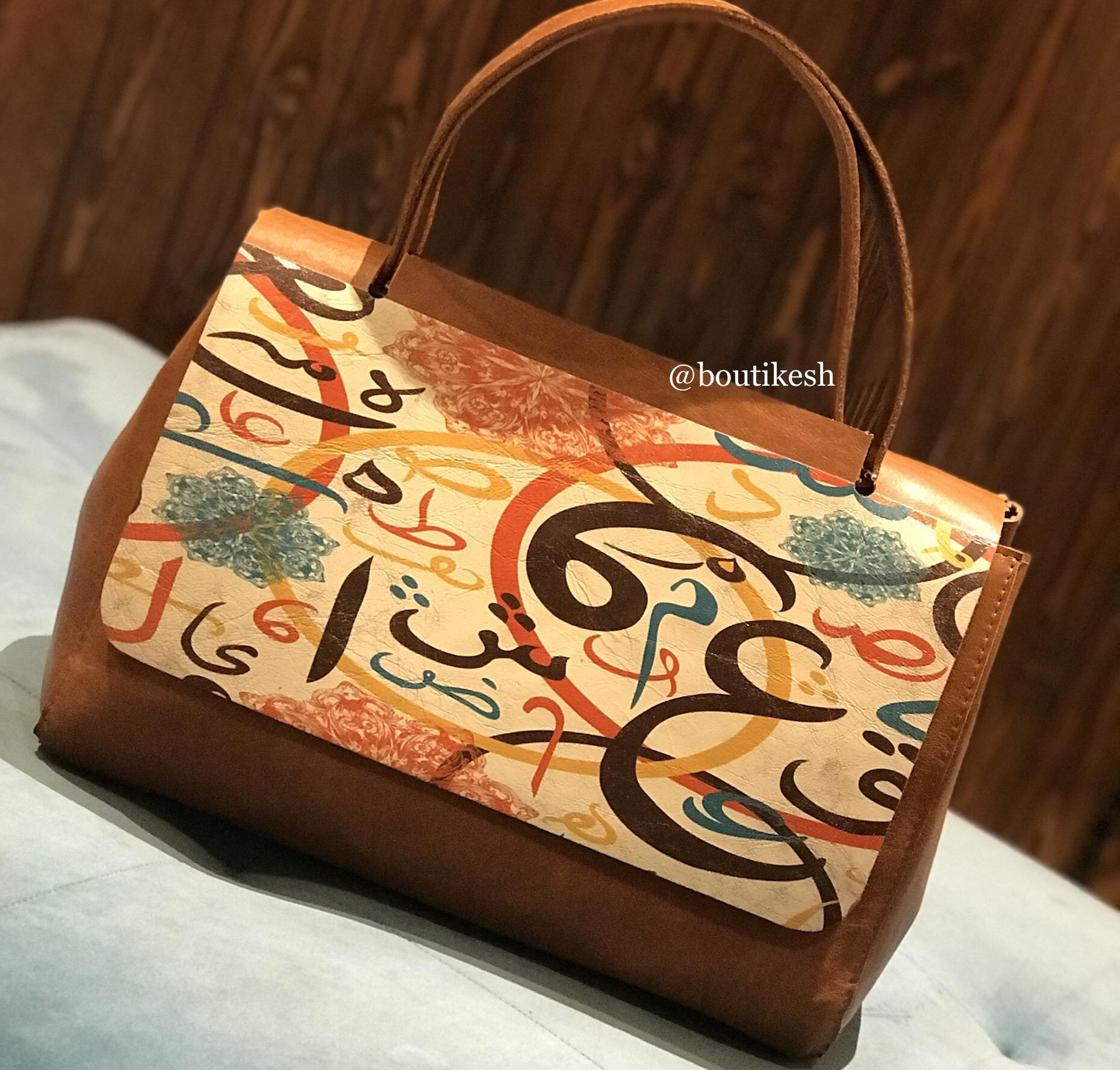 Sac entièrement cuir peint calligraphie arabe avec anse ajustable